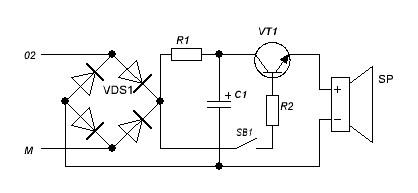 не будет твоя схема работать. при таком включении конденсатор будет...